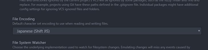 ファイルエンコーディング
