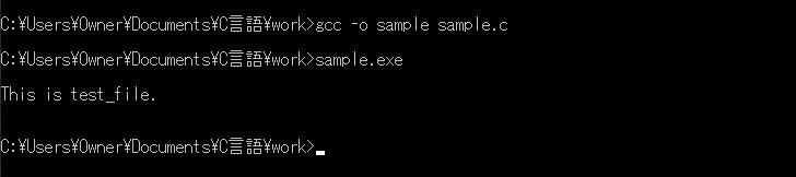 ファイル操作