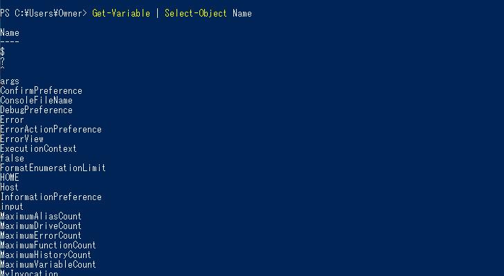 Select-Object を使った例
