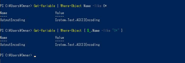 Where-Object を使った例