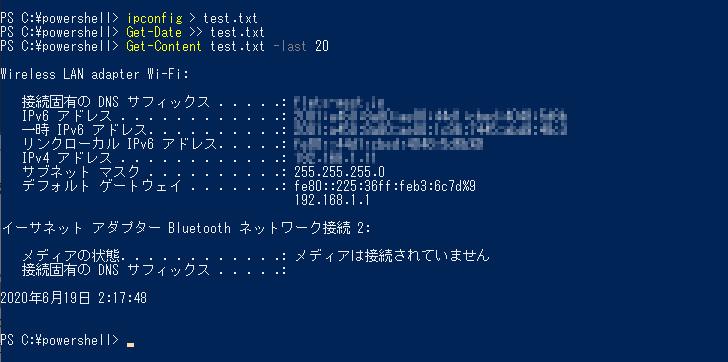 ファイル出力(リダイレクト)