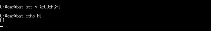 文字列操作のバッチファイル