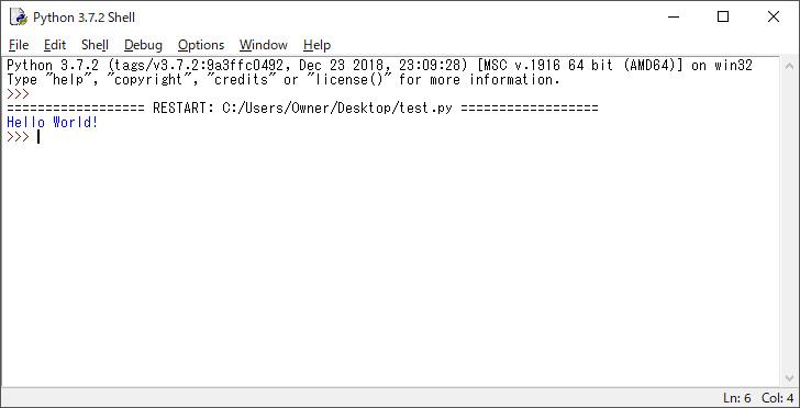 IDLE をエディタモードで使ってみる