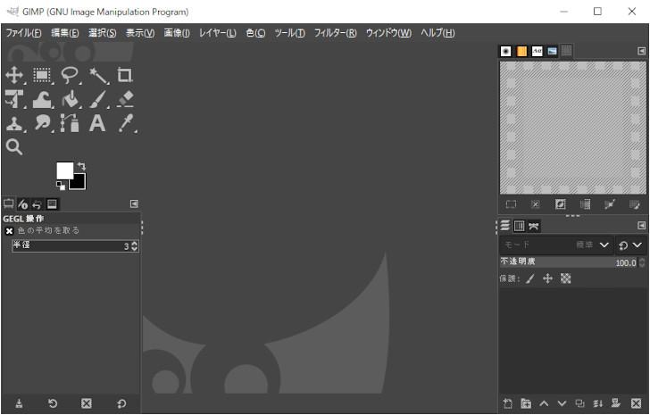 GIMPを使ってみて