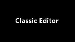 Classic Editor(クラシックエディタ)