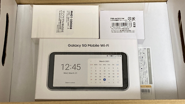 Galaxy 5G Mobile Wi-Fi(SCR01)